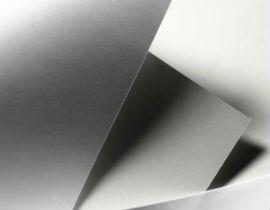 prodaja grafičkog papira